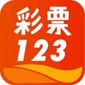123彩票app