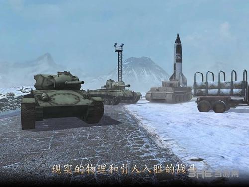 大坦克截�D1