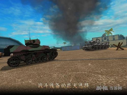 大坦克截�D2