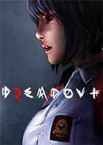 小��@魂2(DreadOut 2)PC破解版