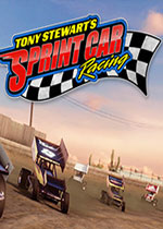 托尼斯图尔特的疾速赛车(Tony Stewart's Sprint Car Racing)PC破解版