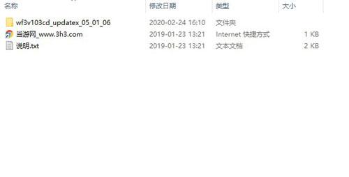 �L色幻想3免CD�a丁截�D1