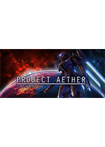AETHER 计划:第一次接触PC镜像版