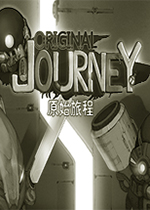 原始旅程(Original Journey)PC中文版