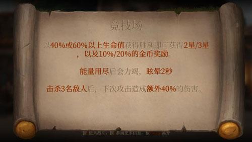 角斗士的故事LMAO汉化组汉化补丁截图3