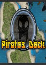 海盗甲板(Pirates Deck)PC破解版