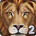终极狮子模拟器2无限内购版安卓版1