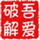 枫叶单本小说系统