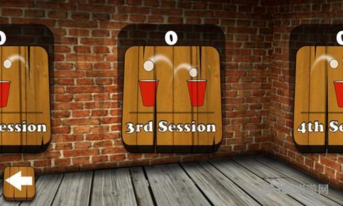 啤酒乒乓球特技截�D2