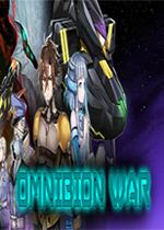 Omnibion WarPC版