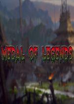 �髌�渍�(MEDAL OF LEGENDS)PC版
