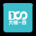 大��100app安卓版1.0.4