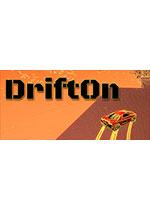 漂移无限极(DriftOn)pc硬盘版