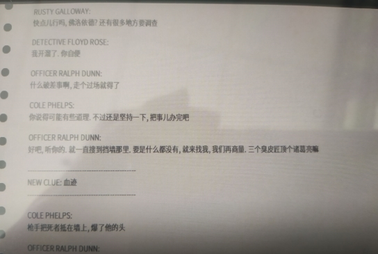 NS黑色洛城中(zhong)文�a丁截�D1