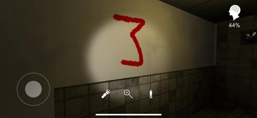 孙美琪疑案方婷婷奇怪的符号3图