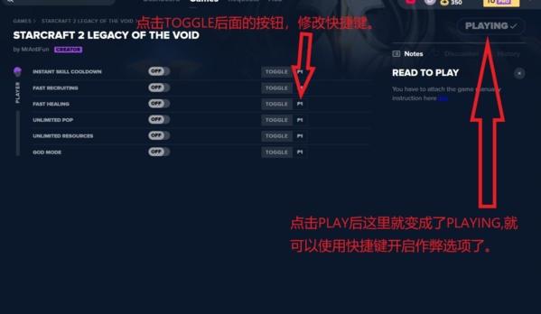 wemod使用教程图片8