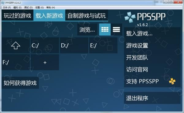 PPSSPP(PSP模(mo)�M器PC版)截�D0