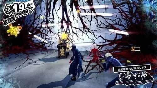 女神异闻录5皇家版游戏图片