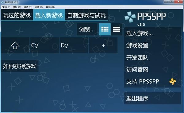 PPSSPP模�M器�件�D片1