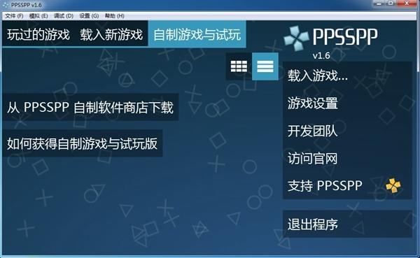 PPSSPP模�M器�件�D片3
