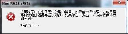 �O品�wsha)8��(yi)常(chang)�D片(pian)