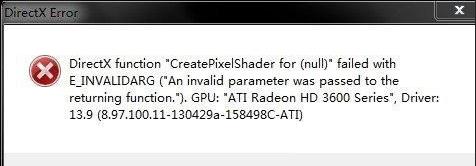DirectX错误图片