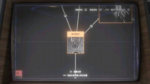 星际拓荒游戏截图3