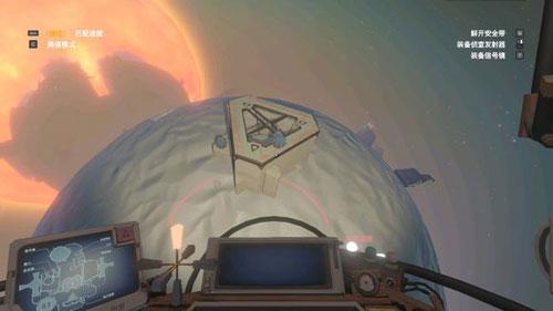 星际拓荒游戏截图4