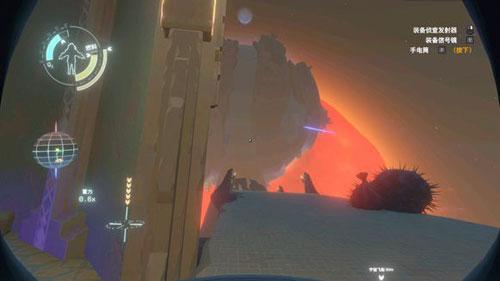 星际拓荒游戏截图