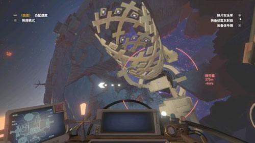 星际拓荒游戏截图1