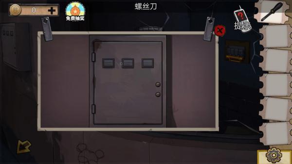 密室逃脱绝境系列11游乐园第一关3