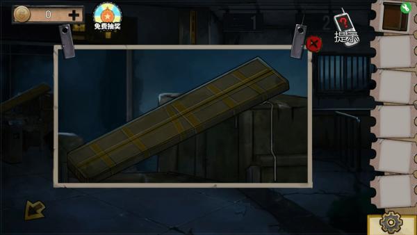密室逃脱绝境系列11游乐园第二关攻略1