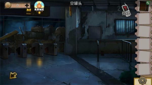 密室逃脱绝境系列11游乐园第二关攻略2