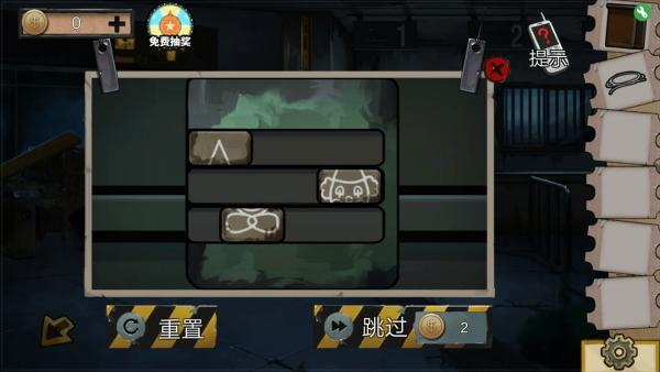 密室逃脱绝境系列11游乐园第二关攻略3