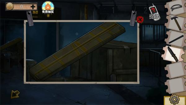 密室逃脱绝境系列11游乐园第三关攻略5