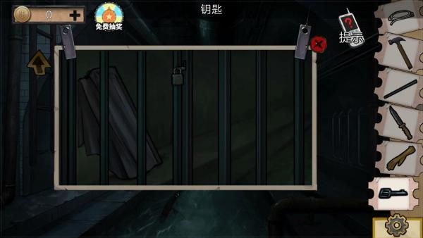 密室逃脱绝境系列11游乐园第三关攻略9