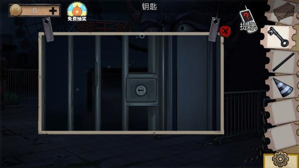 密室逃脱绝境系列11游乐园第四关攻略4