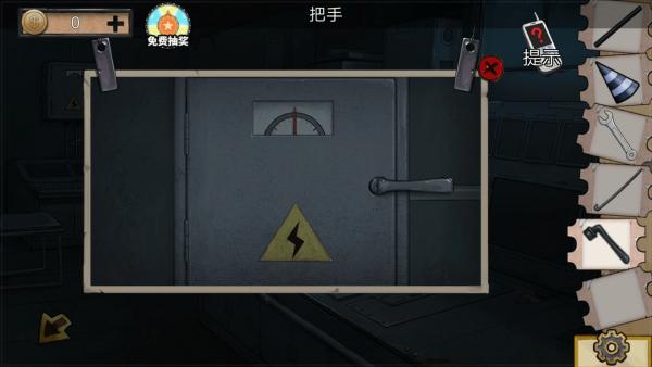 密室逃脱绝境系列11游乐园第四关攻略6
