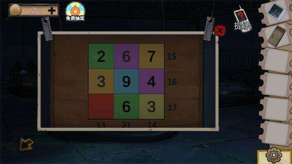 密室逃脱绝境系列11游乐园第五关攻略12