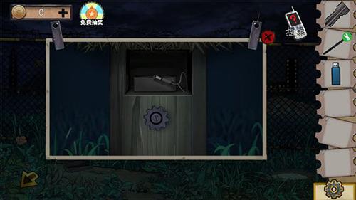 密室逃脱绝境系列11游乐园第六关怎么过4