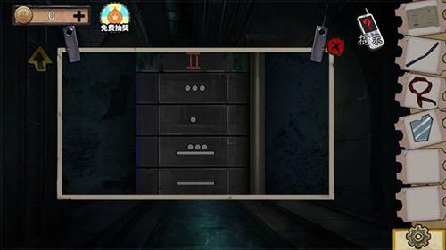 密室逃脱绝境系列11游乐园第七关怎么过7