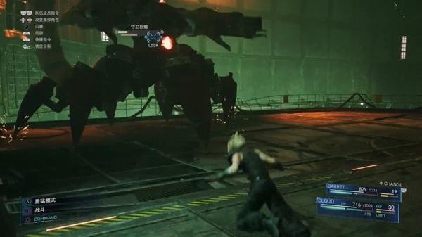 最终幻想7重制版游戏图片1