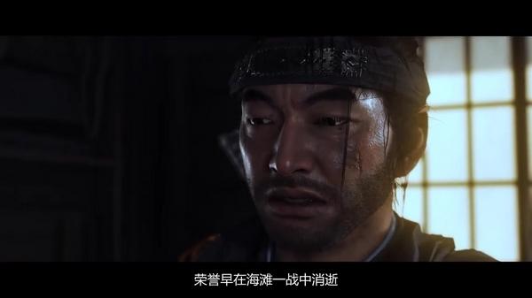 ���R�u(dao)之鬼(gui)�D片2