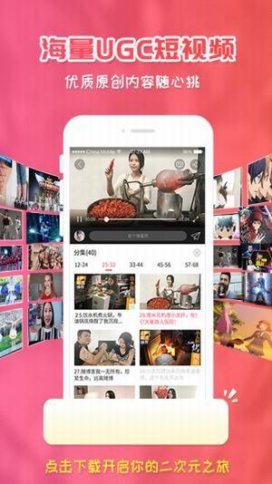 �鸦�勇�app1