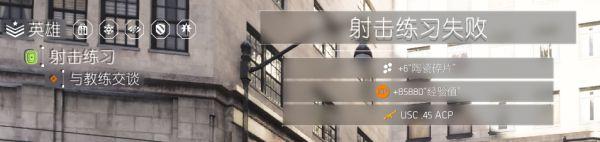 全境封�i2游��D片1