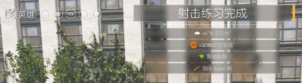 全境封�i2游��D片3