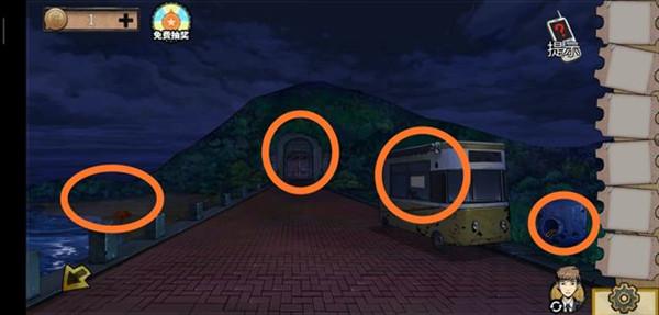 密室逃脱绝境系列11游乐园第九关