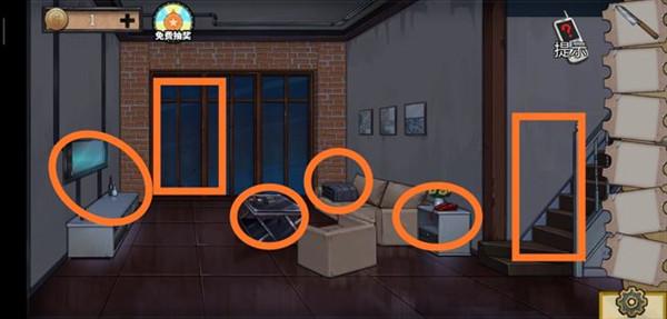 密室逃脱绝境系列11游乐园第十关1