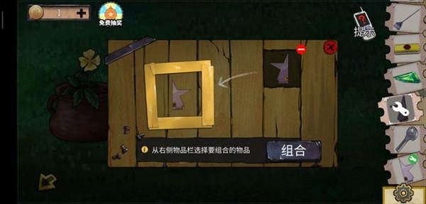 密室逃脱绝境系列11游乐园第十关6