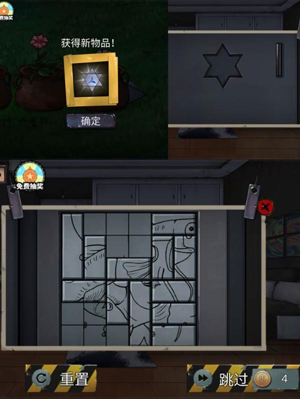 密室逃脱绝境系列11游乐园第十关13